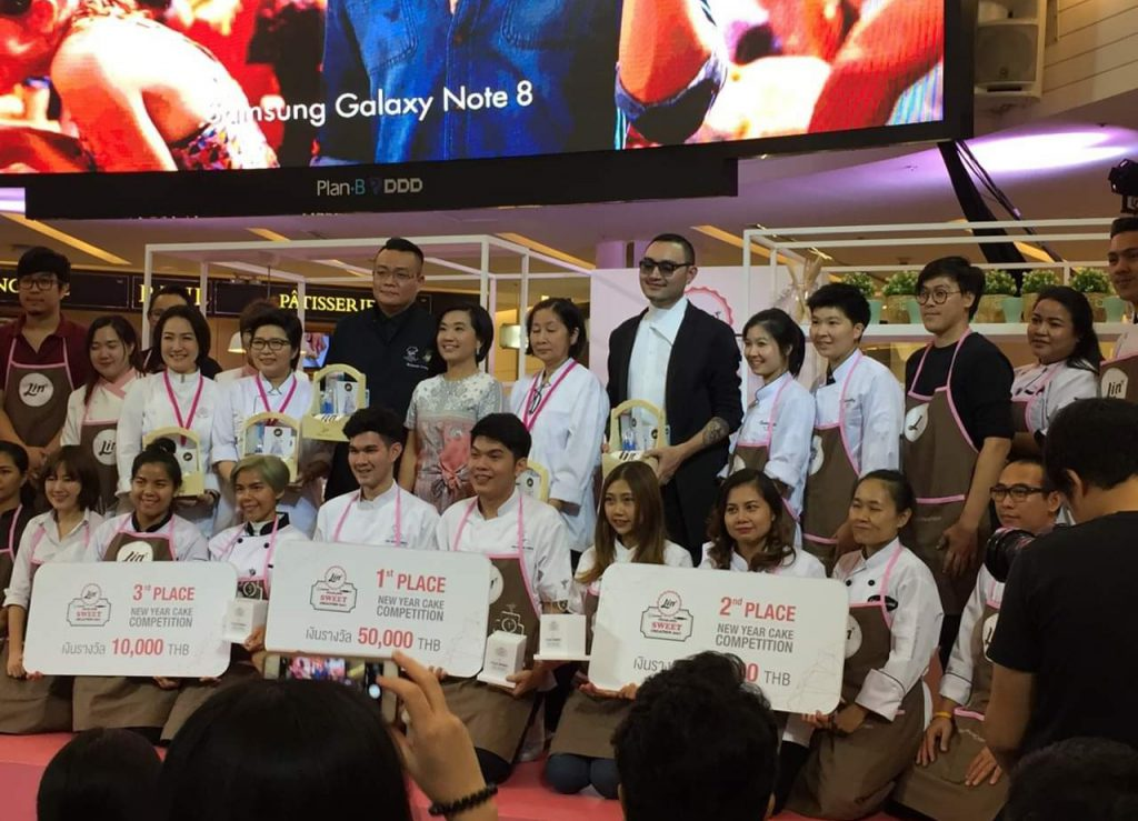 Lin bakery Competition