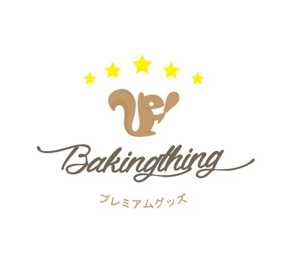 Bakingthing.com